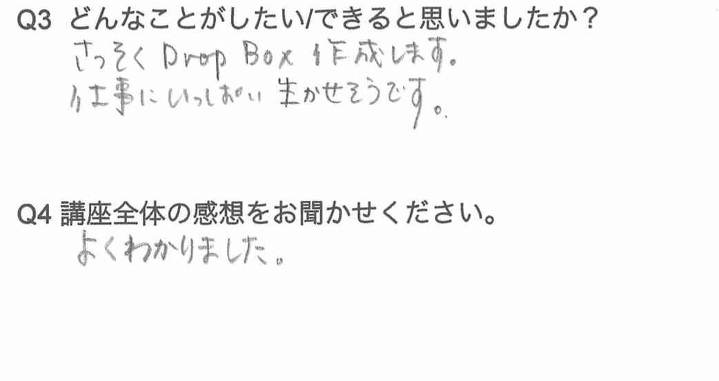 スクリーンショット 2014-08-13 7.39.12