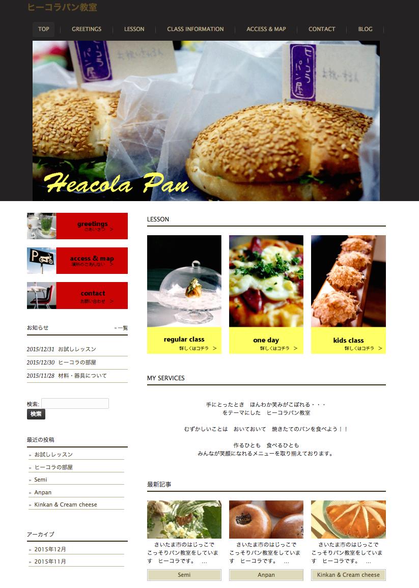 screencapture-heacola-pan-com-1451724548861
